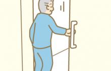 トイレ動作1