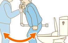 トイレ動作2