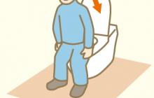トイレ動作3