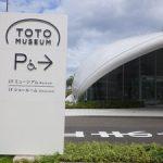 TOTO ミュージアム