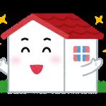 住宅リフォームのお得な支援制度について