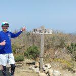 なんちゃって登山隊始動 GWは近所の山へ3連登(中1日休み)